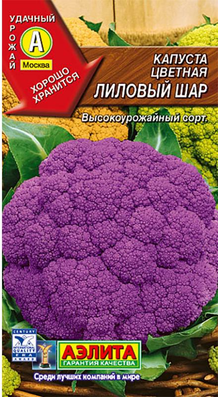Семена Аэлита Капуста цветная. Лиловый шар4601729079627Уважаемые клиенты! Обращаем ваше внимание на то, что упаковка может иметь несколько видов дизайна. Поставка осуществляется в зависимости от наличия на складе.
