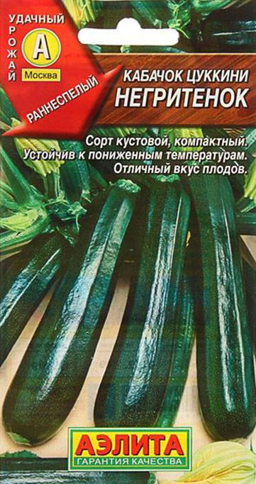 Семена Аэлита Кабачок цуккини. Негритенок4601729084409Уважаемые клиенты! Обращаем ваше внимание на то, что упаковка может иметь несколько видов дизайна. Поставка осуществляется в зависимости от наличия на складе.
