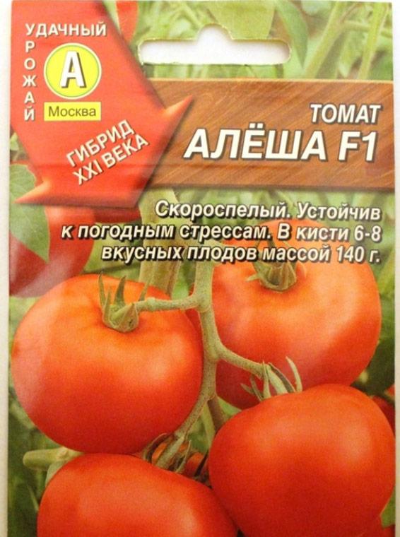 Семена Аэлита Томат. Алеша F14601729085932Семена Аэлита Томат. Алеша F1 - индетерминантный гибрид для теплиц. Надежный, урожайный, высокотоварный. Растения генеративного типа - т.е. работают больше на плодообразование, а не на рост вегетативной массы. Относительно скороспелый, вступает в плодоношение на 114 день от полных всходов. Кисти компактные, хорошо выполнены - несут 6-8 гладких, однородных плодов массой 140 г. Плоды без зеленого пятна у плодоножки, в биологической спелости однородно красные, с отличным вкусом, транспортабельные. Гибрид устойчив к вершинной гнили плодов, ВТМ, фузариозу, кладоспориозу. Толерантен к холоду и жаре. Посев на рассаду в середине марта. Пикировка в фазе 1-2-х настоящих листьев. Посадка рассады - в середине мая под пленку, в начале июня - в открытый грунт. Возраст рассады - 60-65 дней (в фазе пяти-семи настоящих листьев). Схема посадки 50 х 40 см. Для хорошего роста и обильного плодоношения растениям необходим своевременный полив, регулярная прополка, рыхление и подкормка.Товар сертифицирован. Уважаемые клиенты! Обращаем ваше внимание на то, что упаковка может иметь несколько видов дизайна. Поставка осуществляется в зависимости от наличия на складе.