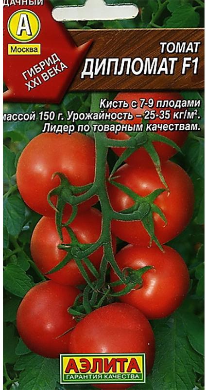 Семена Аэлита Томат. Дипломат F14601729086014Выдающийся отечественный гибрид, способный составить конкуренцию самым известным зарубежным образцам. Индетерминантный, очень урожайный, наиболее полно реализует свой потенциал при выращивании в теплицах. Среднеспелый, вступает в плодоношение на 110 день от полных всходов. Пластичный, вынослив к пониженной освещенности. Товарная урожайность - 25-35 кг/м?, товарность близка к 100%. Кисть простая, отлично выполненная, с 7-9 плодами массой 150 г. Плоды красивые, однородные, округлые, очень плотные, гладкие; пригодны для транспортировки и хранения. Высокая устойчивость к ВГМ, кладоспориозу, фузариозу.Агротехника. Посев на рассаду - середина марта. Пикировка в фазе 1-2-х настоящих листьев. Посадка рассады - в середине мая под пленку, в начале июня - в открытый грунт. Возраст рассады - 60-65 дней (в фазе пяти-семи настоящих листьев). Схема посадки 60x50 см.Для хорошего роста и плодоношения растениям необходим своевременный полив, регулярная прополка, рыхление и подкормка минеральными удобрениями.Товар сертифицирован.Уважаемые клиенты! Обращаем ваше внимание на то, что упаковка может иметь несколько видов дизайна. Поставка осуществляется в зависимости от наличия на складе.
