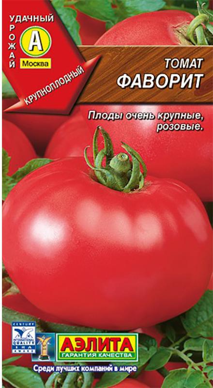 Семена Аэлита Томат. Фаворит4601729086144Среднеранний сорт для выращивания в открытом грунте. Растение средней силы роста, компактного строения. Плоды плоско-округлые, очень крупные, массой до 400 г, с очень тонкой малиновой кожицей. Мякоть очень мясистая, вкусная, малиново-розовой окраски, с небольшим количеством семян. Пригоден для использования в свежем виде и в салатах.Уважаемые клиенты! Обращаем ваше внимание на то, что упаковка может иметь несколько видов дизайна. Поставка осуществляется в зависимости от наличия на складе.