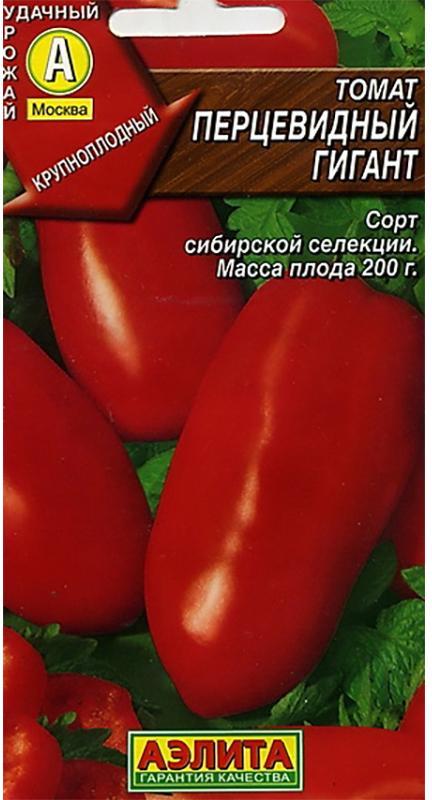 Семена Аэлита Томат. Перцевидный гигант4601729086670Среднеспелый сорт сибирской селекции, вступает в плодоношение на 111-115день от полных всходов. Тип роста индетерминантный. В условиях среднейполосы рекомендуется выращивать в пленочных теплицах, в южных регионах - воткрытом грунте. Требует подвязки и формирования растений. Плоды массой150-200 г, гладкие, плотные, мясистые, привлекательные внешне. Окрасканезрелого плода зеленая с темно-зеленым пятном у плодоножки, зрелого -красная. Вкусные, сладкие, ароматные, с небольшим количеством семян. Онихороши и в свежих салатах, и в зимних заготовках. Урожайность товарныхплодов под пленочными укрытиями 6 кг/м2. Посев на рассаду в марте. Пикировка в фазе 1-2-х настоящих листьев. Посадкарассады - в серединемая под пленку, вначале июня - в открытый грунт.Возрастрассады - 60-65 дней (в фазе пяти-семи настоящих листьев). Схемапосадки 60х50 см. Уважаемые клиенты! Обращаем ваше внимание на то, что упаковка может иметьнесколько видов дизайна. Поставка осуществляется в зависимости от наличияна складе.