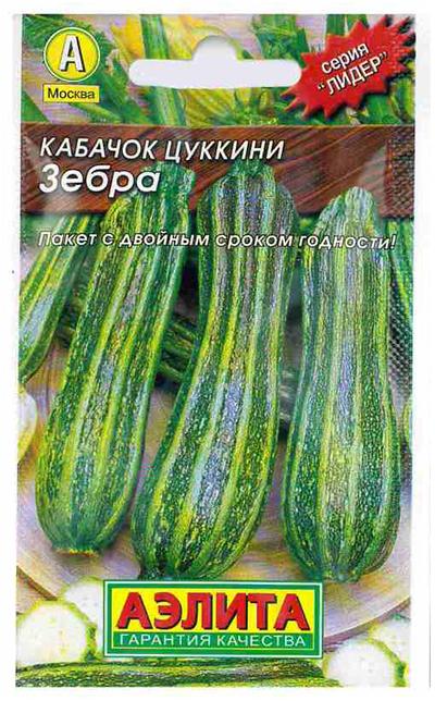 Семена Аэлита Кабачок цуккини. Зебра4601729086793 Уважаемые клиенты! Обращаем ваше внимание на то, что упаковка может иметь несколько видов дизайна. Поставка осуществляется в зависимости от наличия на складе.