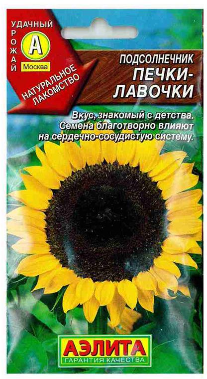 Семена Аэлита Подсолнечник. Печки-лавочки4601729086885Уважаемые клиенты! Обращаем ваше внимание на то, что упаковка может иметь несколько видов дизайна. Поставка осуществляется в зависимости от наличия на складе.