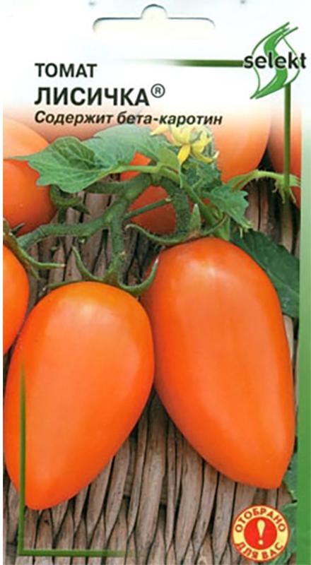 Семена Сортсемовощ Томат. Лисичка4601819163403Уважаемые клиенты! Обращаем ваше внимание на то, что упаковка может иметь несколько видов дизайна. Поставка осуществляется в зависимости от наличия на складе.