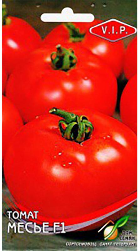 Семена Сортсемовощ Томат. Месье F14601819166503 Уважаемые клиенты! Обращаем ваше внимание на то, что упаковка может иметь несколько видов дизайна. Поставка осуществляется в зависимости от наличия на складе.