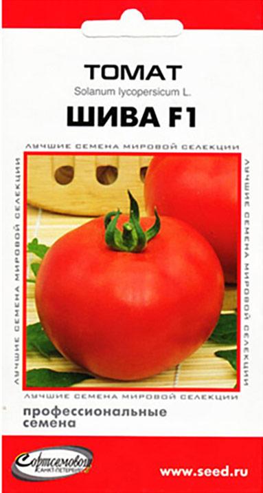 Семена Сортсемовощ Томат. Шива F1 поиск семена томат сунгари f1 10штв д