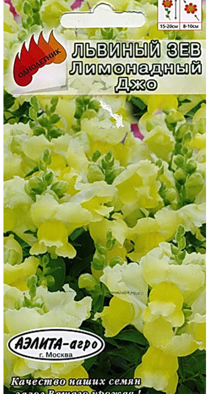 Семена Аэлита Львиный зев. Лимонадный Джо4603418009755Уважаемые клиенты! Обращаем ваше внимание на то, что упаковка может иметь несколько видов дизайна. Поставка осуществляется в зависимости от наличия на складе.