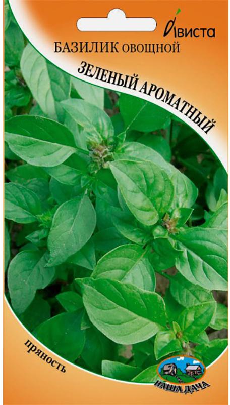 Семена Ависта Базилик овощной. Зеленый ароматный4605429000813Уважаемые клиенты! Обращаем ваше внимание на то, что упаковка может иметь несколько видов дизайна. Поставка осуществляется в зависимости от наличия на складе.
