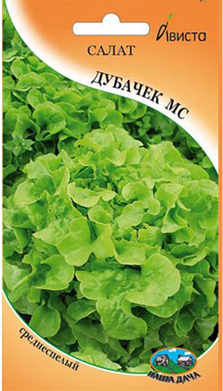 Семена Ависта Салат. Дубачек МС листовой4605429003715Семена Ависта Салат. Дубачек МС листовой - среднеспелый (от полных всходов до технической спелости 38-40 дней), листовой сорт для выращивания в открытом и защищенном грунте. Образует приподнятую розетку листьев, диаметром 25-30 см. Лист светло-зеленый продолговато-эллиптический, очень декоративен, волнистый по краю, дольчатый, похож на дубовый, слабоглянцевый. Посев производят в апреле-мае в бороздки глубиной 1-1,5 см, или рассадным способом. Универсального использования. Устойчивость к цветушности. Способен отрастать после срезки. Урожайность 4-5 кг/м2. Растет на всех почвах при достаточном поливе и хорошо освещенном месте. Товар сертифицирован.Уважаемые клиенты! Обращаем ваше внимание на то, что упаковка может иметь несколько видов дизайна. Поставка осуществляется в зависимости от наличия на складе.
