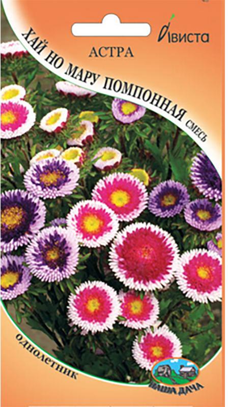 Семена Ависта Астра. Хай но Мару помпонная смесь4605429100445Семена Ависта Астра. Хай но Мару помпонная смесь - однолетнее растение среднераннего срока цветения. Куст пирамидальный, компактный, цилиндрический, стебли плотные, высотой 50-60 см, расположено до 20 соцветий. Соцветия плоскоокруглые, диаметром 5 см, образованы плотно расположенными трубчатыми цветками в окружении коротких язычковых. Отличается необычной окраской соцветий: красно-желтые в середине, белые по краям. Используется в групповых и одиночных посадках, и на срезку. Размножается посевом семян в открытый грунт поздней осенью или ранней весной, слегка присыпав землей. Посев на рассаду в январе-феврале. Полив только теплой водой. Зацветает в июле-сентябре и цветет до заморозков. Необходимо солнечное, защищенное от ветра место, с плодородными, известкованными, хорошо дренированными, но без свежего навоза почвами.Товар сертифицирован.Уважаемые клиенты! Обращаем ваше внимание на то, что упаковка может иметь несколько видов дизайна. Поставка осуществляется в зависимости от наличия на складе.
