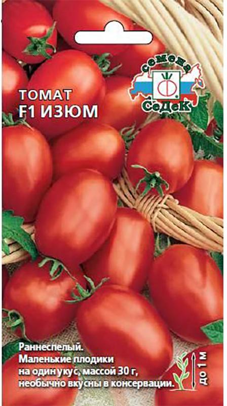 Семена Биотехника Дыня. Герда F14606362480045 Уважаемые клиенты! Обращаем ваше внимание на то, что упаковка может иметь несколько видов дизайна. Поставка осуществляется в зависимости от наличия на складе.