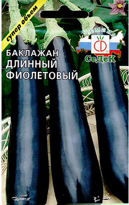 Семена Седек Баклажан фиолетовый. Длинный4607015181326Скороспелый (95-105 дней) сорт. Растение компактное, высотой 40-55 см. Плоды 200-300 г, длинные, глянцевые, темно-фиолетовые.Технологические и вкусовые качества переработанной продукции отличные.Характеризуется дружной отдачей раннего урожая, пользуется хорошим покупательским спросом.Рекомендован для засолки, консервирования, кулинарной переработки.Уважаемые клиенты! Обращаем ваше внимание на то, что упаковка может иметь несколько видов дизайна. Поставка осуществляется в зависимости от наличия на складе.