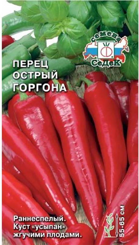 Семена Седек Перец острый. Горгона4607015183382