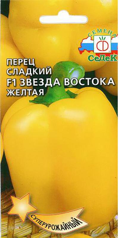 Семена Седек Перец сладкий. Звезда Востока Желтая F14607015183580Среднеспелый (111-115 дней) гибрид для открытого и защищенного грунта.Растение среднерослое, мощное, высотой 60-70 см. Плоды кубовидные, крупные, 10-12х10 см, массой до 250-300 г.Окраска в технической спелости зеленая, в биологической - желтая. Мякоть сочная, сладкая, с насыщеннымвкусом. Толщина стенки 8-10 мм.Ценность гибрида: устойчивость к комплексу болезней, высокие вкусовые и товарные свойства плодов, отличнаятранспортабельность.Рекомендуется для непосредственного употребления в свежем виде, всех видов кулинарной переработки.Уважаемые клиенты! Обращаем ваше внимание на то, что упаковка может иметь несколько видов дизайна.Поставка осуществляется в зависимости от наличия на складе.