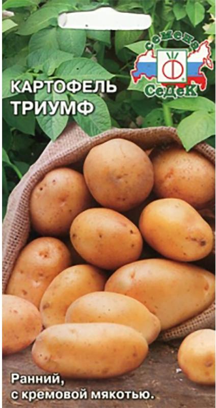 Семена Седек Картофель. Триумф4607015187113 Уважаемые клиенты! Обращаем ваше внимание на то, что упаковка может иметь несколько видов дизайна. Поставка осуществляется в зависимости от наличия на складе.