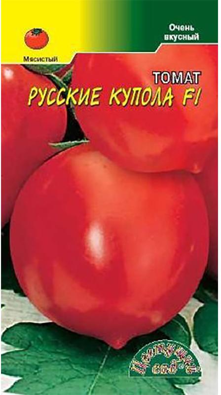 Семена Цветущий сад Томат. Русские Купола F14607021800075Уважаемые клиенты! Обращаем ваше внимание на то, что упаковка может иметь несколько видов дизайна. Поставка осуществляется в зависимости от наличия на складе.