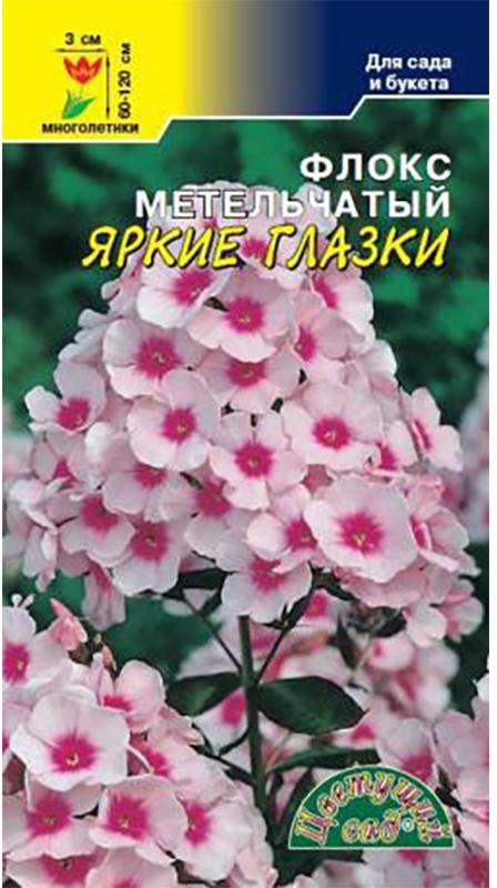 Семена Цветущий сад Флокс. Яркие глазки многолетний4607021803229