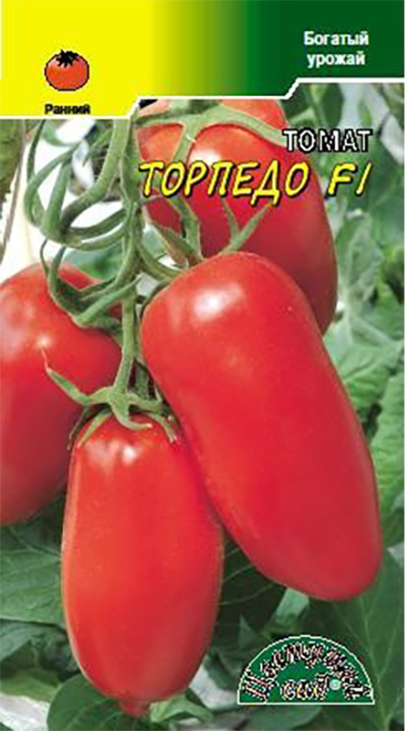 Семена Цветущий сад Томат. Торпедо F14607021808378Уважаемые клиенты! Обращаем ваше внимание на то, что упаковка может иметь несколько видов дизайна. Поставка осуществляется в зависимости от наличия на складе.