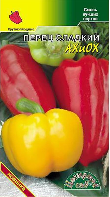 Семена Цветущий сад Перец. АХ и Ох4607021810203Уважаемые клиенты! Обращаем ваше внимание на то, что упаковка может иметь несколько видов дизайна. Поставка осуществляется в зависимости от наличия на складе.