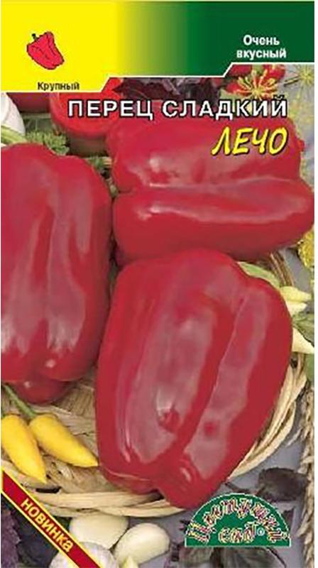 Семена Цветущий сад Перец. Лечо сладкий4607021810227Новый крупноплодный среднеспелый сорт для выращивания в открытом грунте и пленочных теплицах. Растение мощное, среднерослое, высотой 60 см. Период от всходов до технической спелости плодов 115-120 дней.Плод висячий, конусовидный, слегка ребристый, толстостенный, массой до 150 г. Окраска в технической спелости светло-зеленая, в биологической - красная.Рекомендуется для использования в свежем виде и консервирования. Плоды имеют великолепный вкус и стойкий аромат, которые сохраняются как в свежем (при хранении), так и консервированном виде благодаря чему сорт и получил свое название. Сорт Лечо отличается хорошей транспортабельностью. Одним из достоинств сорта Лечо является выравненность плодов. В собранном вами урожае плоды перца будут равны как на подбор - один к одному крупные, толстостенные, вкусные и полезные.Сорт устойчив к основным болезням перца.Перец выращивают рассадным способом. Перед посевом семена обеззараживают в растворе марганцовокислого калия, промывают чистой водой, замачивают. Глубина заделки семян не более 0,5 см. Для скорых и дружных всходов необходима температура 24-25°С. В фазе первого настоящего листа растения пикируют в горшочки. Далее рассаду подкармливают минеральными удобрениями, поливают, закаливают. В открытый грунт рассаду высаживают в возрасте 50-70 суток, в конце мая начале июня, когда минует угроза заморозков. Растения должны иметь 8-10 настоящих листьев. При посадке в каждую лунку вносят перегной и минеральные удобрения. Дальнейший уход заключается в поливах, подкормках, рыхлении после каждого полива или дождя.Товар сертифицирован.Уважаемые клиенты! Обращаем ваше внимание на то, что упаковка может иметь несколько видов дизайна. Поставка осуществляется в зависимости от наличия на складе.