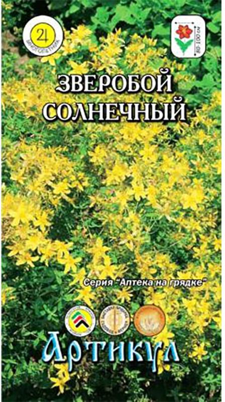Семена Артикул Зверобой. Солнечный4607089749309Лекарственное, травянистое растение высотой 80-100 см. Цветки крупные, золотисто-желтые, собраны в соцветие. Цветет в июне - августе, плодоносит в августе - сентябре. Число соцветий на одном растении 4-6. Вегетационный период 144 - 156 дней, от отрастания до полного цветения 84-96 дней, от полного цветения до спелости семян 55-67 дней, продолжительность цветения 41-51 день. Цветущих растений в 1-й год 8-10%, во 2-й - 100%. Собирают, когда растение полностью расцветет. Предпочитает хорошо удобренные почвы. Семена можно высевать в почву под зиму.Применяют как противовоспалительное, болеутоляющее, ранозаживляющее, мочегонное, желчегонное средство. В народе часто используют для заварки чая, обладающего большой целебной силой.Товар сертифицирован.Уважаемые клиенты! Обращаем ваше внимание на то, что упаковка может иметь несколько видов дизайна. Поставка осуществляется в зависимости от наличия на складе.