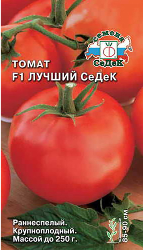 Семена Седек Томат F1. Лучший семена седек томат розовый лидер