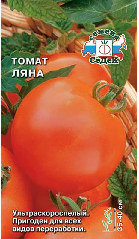 Семена Седек Томат. Ляна4607116260616Уважаемые клиенты! Обращаем ваше внимание на то, что упаковка может иметь несколько видов дизайна. Поставка осуществляется в зависимости от наличия на складе.