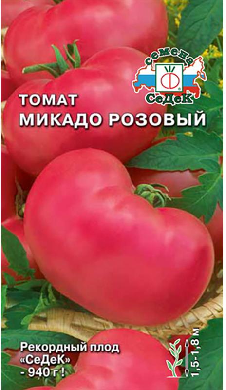Семена Седек Томат розовый. Микадо4607116260814Уважаемые клиенты! Обращаем ваше внимание на то, что упаковка может иметь несколько видов дизайна. Поставка осуществляется в зависимости от наличия на складе.