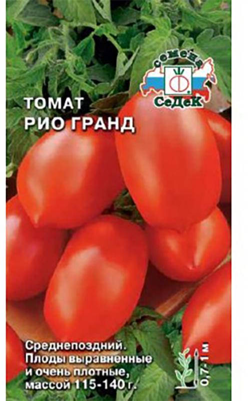 Семена Седек Томат. Рио Гранд4607116261293