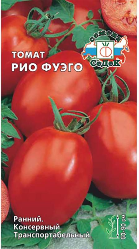 Семена Седек Томат. Рио Фуэго4607116261309 Уважаемые клиенты! Обращаем ваше внимание на то, что упаковка может иметь несколько видов дизайна. Поставка осуществляется в зависимости от наличия на складе.