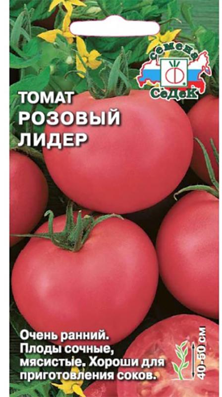 Семена Седек Томат. Розовый лидер4607116261347