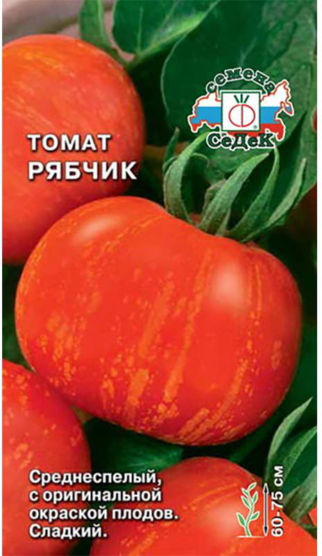 Семена Седек Томат. Рябчик4607116261385