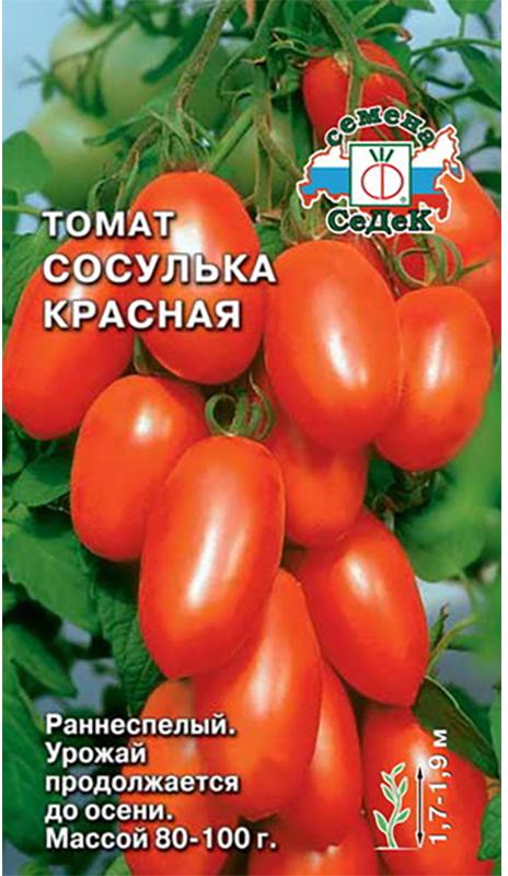 Семена Седек Томат. Сосулька красная4607116261545Уважаемые клиенты! Обращаем ваше внимание на то, что упаковка может иметь несколько видов дизайна. Поставка осуществляется в зависимости от наличия на складе.