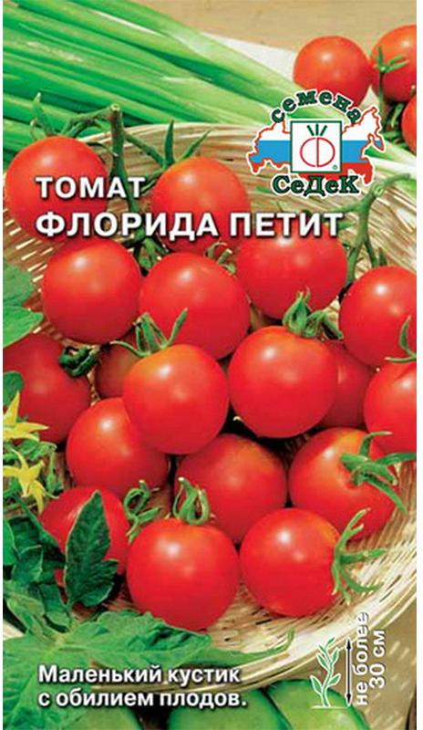 Семена Седек Томат. Флорида петит семена седек томат хан
