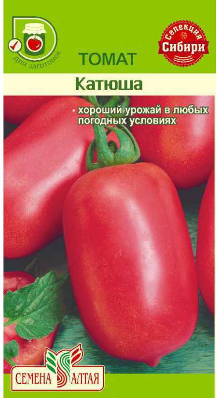 Семена Алтая Томат. Катюша4607142008480Селекция НИИ Центральный сибирский ботанический сад. Среднеранний, куст 120- 140 см. Плоды розовые, овальные, массой 100-150 г, высоких вкусовых качеств.Плодоносит в любую погоду, плоды плотные, транспортабельные.Хороши всалатах и засолке. В марте семена высевают на слегка утрамбованный грунт,мульчируют торфом или почвенным слоем 1,0 см, поливают теплой водой черезситечко, накрывают пленкой и ставят в теплое (около 25°С) место. Послепоявления всходов пленку снимают, рассаду размещают в светлом месте. Втечение 5-7 суток температуру поддерживают на уровне 15-16°С, затем повышаютдо 20-22°С. В фазе 1-2 настоящих листьев рассаду пикируют. 60-65-дневнуюрассаду в фазе 6-7 настоящих листьев и хотя бы одной цветочной кистивысаживают в защищенный или открытый грунт.Уважаемые клиенты! Обращаем ваше внимание на то, что упаковка может иметьнесколько видов дизайна. Поставка осуществляется в зависимости от наличия наскладе.