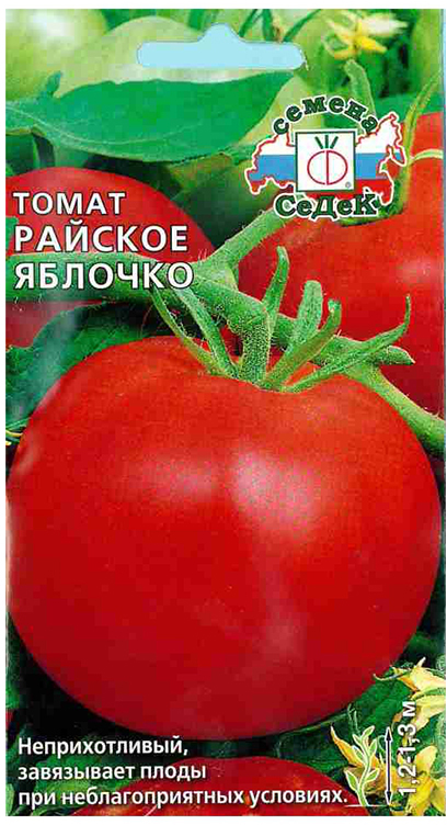 Семена Седек Томат. Райское яблочко4607149405046Уважаемые клиенты! Обращаем ваше внимание на то, что упаковка может иметь несколько видов дизайна. Поставка осуществляется в зависимости от наличия на складе.