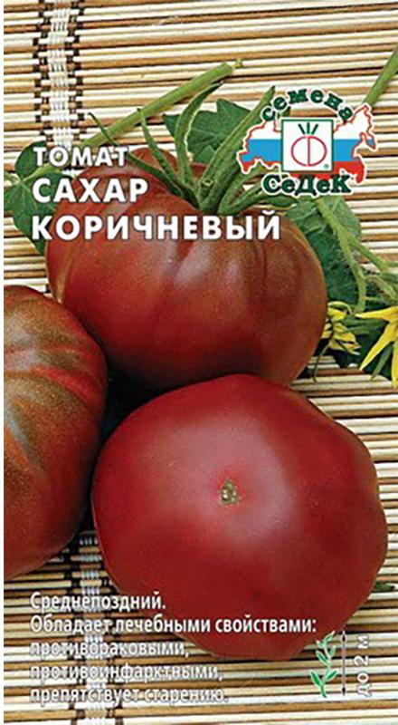 Семена Седек Томат. Сахар коричневый4607149405145