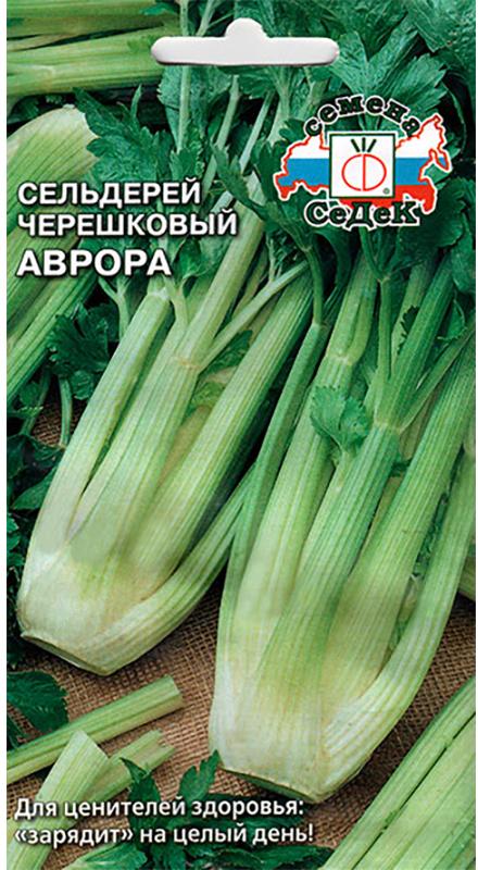 Семена Седек Сельдерей черешковый. Аврора4607149408511Уважаемые клиенты! Обращаем ваше внимание на то, что упаковка может иметь несколько видов дизайна. Поставка осуществляется в зависимости от наличия на складе.