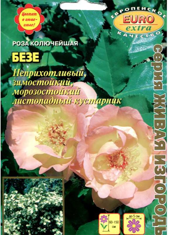 Семена Аэлита Роза. Безе4607160509808Уважаемые клиенты! Обращаем ваше внимание на то, что упаковка может иметь несколько видов дизайна. Поставка осуществляется в зависимости от наличия на складе.