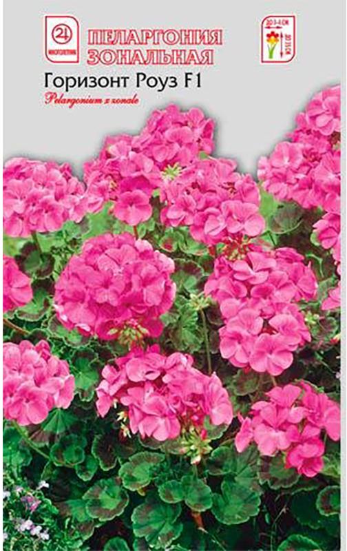 Семена Алтая Пеларгония. Горизонт Роуз зональная4620009639632Уважаемые клиенты! Обращаем ваше внимание на то, что упаковка может иметь несколько видов дизайна. Поставка осуществляется в зависимости от наличия на складе.