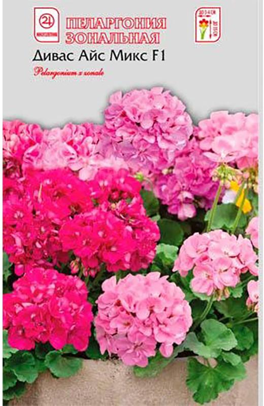 Семена Алтая Пеларгония зональная. Дивас Айс Микс F14620009639849Многолетник, великолепный гибрид! Одно из самых распространенных и любимых комнатных и балконных растений. Формирует объемный компактный куст высотой 25–30 см и шириной до 35 см. Растения компактные, ветвящиеся, с аккуратными насыщенно-зелеными листьями и крупными соцветиями. Цветки простые, крупные, в диаметре до 3–4 см, собраны в огромные шапки соцветий различной окраски.Размер соцветия 10–12 см. Раннее и обильное цветение с июня по октябрь. Используют в озеленении лоджий, веранд, балконов, а также для создания цветочных композиций в саду. Одно из самых неприхотливых растений. Уход за ним не требует значительных усилий. Пеларгония светолюбива, легко переносит недостаток влаги. В теплое время любит обильный частый полив, в зимнее – полив умеренный. Подкармливают растения калийными удобрениями. Посев производят с января по март. Всходы появляются через 2–3 недели после посева. При появлении 2–3 настоящих листьев растения пикируют. Для лучшего цветения побеги прищипывают в фазе 4–5 пар листьев.Уважаемые клиенты! Обращаем ваше внимание на то, что упаковка может иметь несколько видов дизайна. Поставка осуществляется в зависимости от наличия на складе.