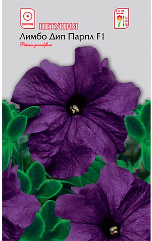 Семена Алтая Петуния. Лимбо Дип Парпл F14620009639986Петуния Лимбо – единственная на рынке генетически карликовая серия крупноцветковой петунии. Растение хорошо ветвится, не перерастает и не вытягивается в течение всего сезона. Не нуждается в регуляторах роста. Образует компактные кустики, покрытые крупными, до 12 см в диаметре, темно-пурпурными цветками. Растение очень быстро восстанавливается после дождя. Цветение наступает раньше, чем у других крупноцветковых петуний. Идеальный материал для декоративного оформления балконов, фасадов зданий, городских и садовых участков. Светолюбивое и достаточно засухоустойчивое растение, не переносит переувлажнения. Предпочитает легкие плодородные, хорошо дренированные почвы. Семена дражированные, что облегчает посев. В рассаде не перерастает, имеет очень хорошее ветвление.Семена высевают в феврале-марте, не заделывая землей, а просто накрывая ящики стеклом. Пока всходы мелкие, их лучше не поливать, а опрыскивать. На открытом воздухе продолжают выращивать с конца мая. Благодарно отзывается на поливы и регулярные подкормкиУважаемые клиенты! Обращаем ваше внимание на то, что упаковка может иметь несколько видов дизайна. Поставка осуществляется в зависимости от наличия на складе.