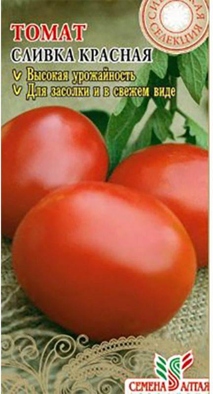 Семена Алтая Томат. Слива Красная4630002511363Семена Алтая Томат. Слива Красная - среднеспелый индетерминантный сорт для пленочных теплиц и открытого грунта. Плоды овальные, гладкие, красные, массой 50-70 г, плотные, с высоким содержанием сухого вещества, хорошего вкуса. Ценность сорта: холодостойкость, теневыносливость, высокая и продолжительная урожайность, хорошие вкусовые качества свежих и консервированных плодов, отличная транспортабельность и лежкость. Товар сертифицирован. Уважаемые клиенты! Обращаем ваше внимание на то, что упаковка может иметь несколько видов дизайна. Поставка осуществляется в зависимости от наличия на складе.