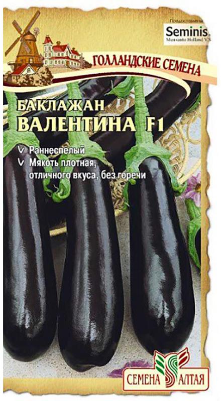 Семена Алтая Баклажан. Валентина4630043100373
