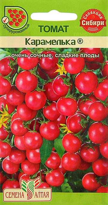 Семена Алтая Томат. Карамелька4630043102100