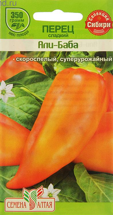 Семена Алтая Перец сладкий. Али-Баба4630043102919Необычный, скороспелый (108 дней) со светло-зелеными плодами сорт. Куст компактный. Плоды нежные, сочные, массой 160-350 г в биологической спелости красные. Очень урожайный. Можно выращивать после моркови, капусты, свеклы, бобовых (кроме фасоли) и тыквенных культур. Перец нельзя размещать рядом с огурцом.Выращивается рассадным способом. Для получения рассады семена высевают в феврале в посевные ящики с почвенной смесью. Ящики, накрытые пленкой (стеклом), помещают в теплое место. Оптимальная температура для прорастания семян 23-25°С. В открытый грунт высаживают в началеиюня.Уважаемые клиенты! Обращаем ваше внимание на то, что упаковка может иметь несколько видов дизайна. Поставка осуществляется в зависимости от наличия на складе.