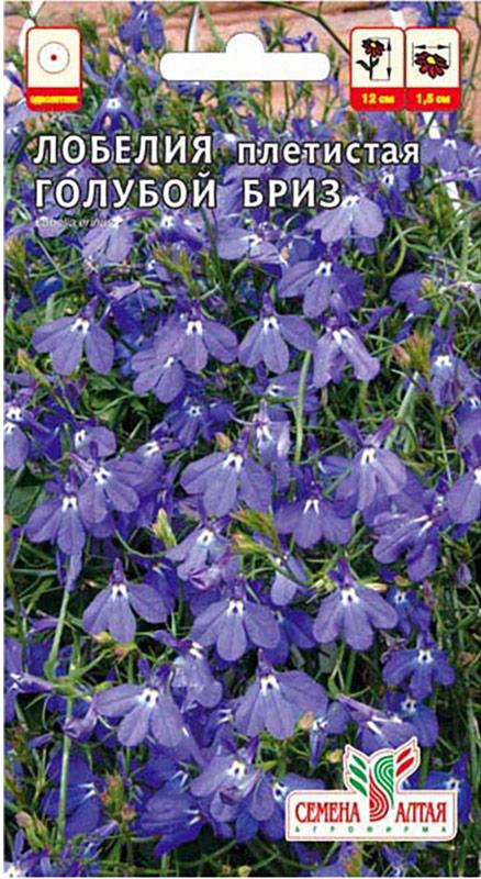 Семена Алтая Лобелия. Голубой Бриз плетистая4630043109543Уважаемые клиенты! Обращаем ваше внимание на то, что упаковка может иметь несколько видов дизайна. Поставка осуществляется в зависимости от наличия на складе.