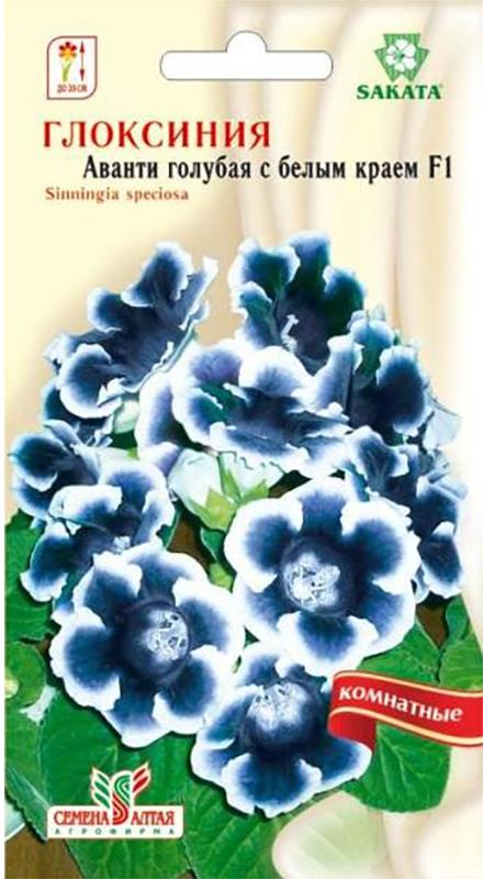 Семена Алтая Глоксиния. Аванти белая4630043112352Уважаемые клиенты! Обращаем ваше внимание на то, что упаковка может иметь несколько видов дизайна. Поставка осуществляется в зависимости от наличия на складе.