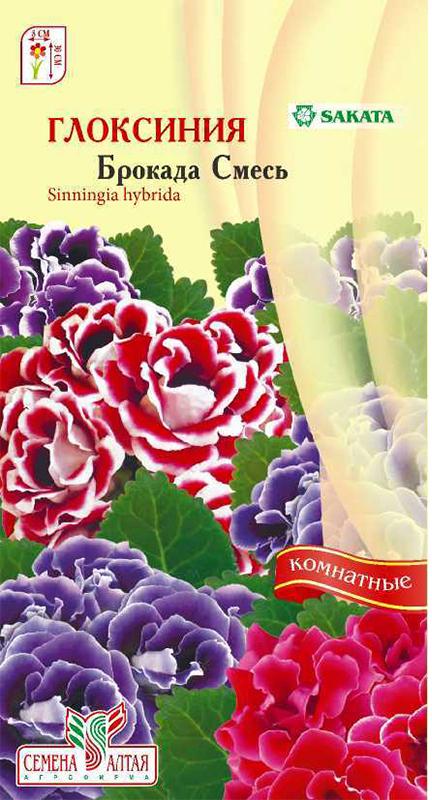 Семена Алтая Глоксиния. Брокада красная с белым F14630043112406 Уважаемые клиенты! Обращаем ваше внимание на то, что упаковка может иметь несколько видов дизайна. Поставка осуществляется в зависимости от наличия на складе.